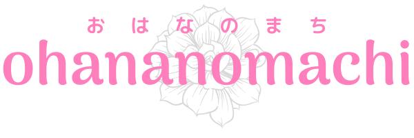 ohananomachi